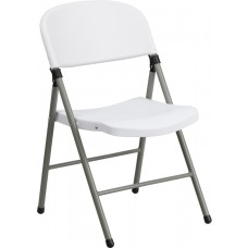 HERCULES Series 330 lb. Capacity White Plastic Folding Chair with Gray Frame [DAD-YCD-70-WH-GG]