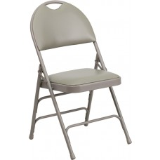 HERCULES Series Ultra-Premium Triple Braced Gray Vinyl Metal Folding Chair with Easy-Carry Handle [HA-MC705AV-3-GY-GG]