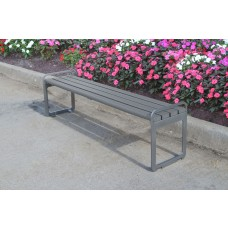 Plaza Backless Bench - Gray - 6 Foot