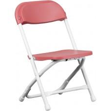 Kids Burgundy Plastic Folding Chair [Y-KID-BY-GG]