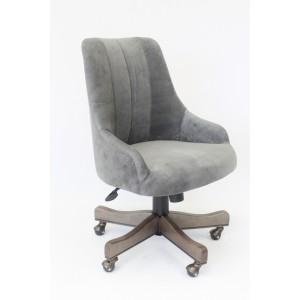 Shubert Chair - Charcoal