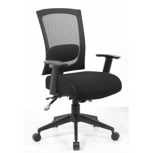 Contract Mesh Back Task Chair w/ Seat Slider