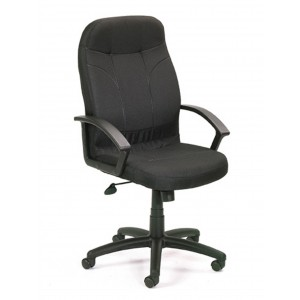 Executive Fabric Chair In Black