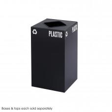 Public Square® Black Base, 25-Gallon - Black