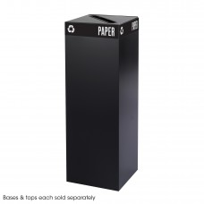 Public Square® Black Base, 42-Gallon - Black