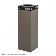 Public Square® Brown Base, 42-Gallon - Brown