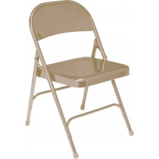 Beige Standard All-Steel Folding Chairs Carton of 4