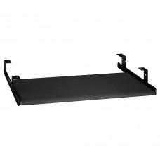Bush Business Furniture Universal Keyboard Shelf