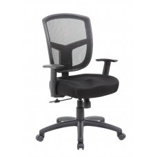 Contract Mesh Task Chair, Synchro-Tilt Mechanism