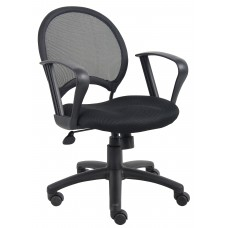 Mesh Chair With Loop Arms