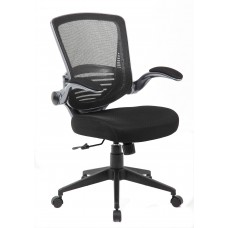 Contemporary Mesh Task Chair