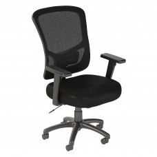 Bush Business Furniture Custom Comfort High Back Mesh Executive Office Chair