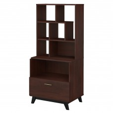 Office by kathy ireland® Centura Lateral File Cabinet with Bookcase Hutch