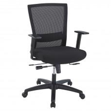 Task Chair Mesh Back Ergonomic Black